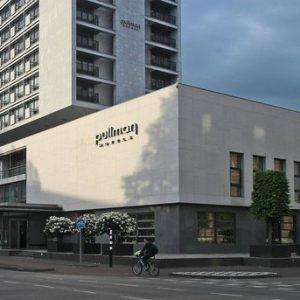 eindhoven-bedrijfsuitje-meeting-locaties-pullman-hotel